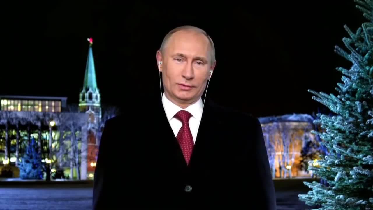 Поздравление президента на новый год 2015