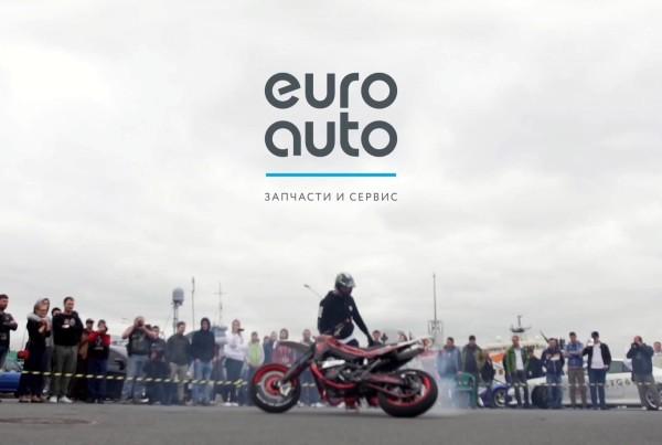 EURO_LenExpo2016_RC5.mp4_snapshot_00.03_[2016.06.11_00.58.42]